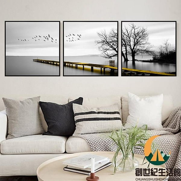 客廳裝飾畫現代簡約三聯畫北歐風格沙發背景墻床頭壁畫餐廳墻面掛畫墻畫【創世紀生活館】