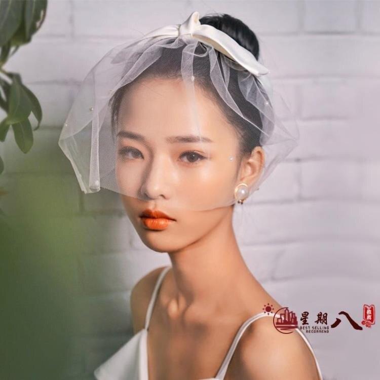 頭紗 新娘頭紗頭飾超仙森系短款頭紗拍照道具簡約婚紗發飾品復古紗帽 VK733