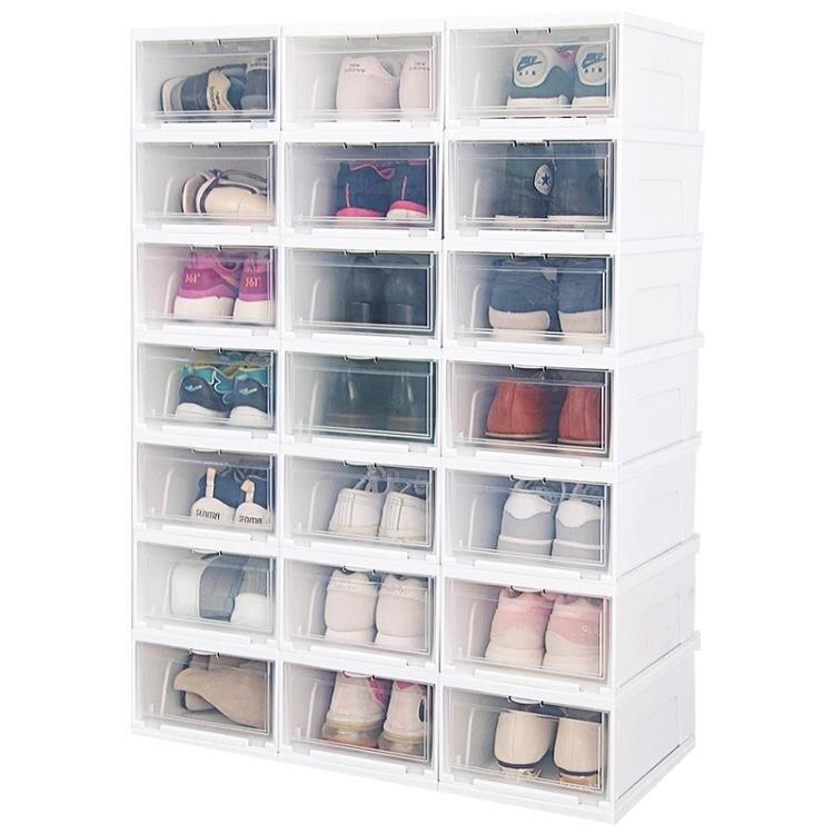 鞋盒 鞋盒收納盒透明塑料鞋子前開愛麗絲防潮整理箱鞋柜宿舍神器[優品生活館]