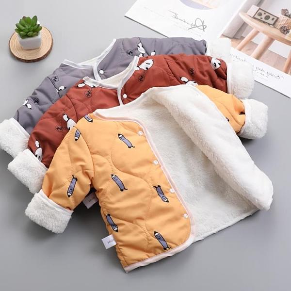 嬰兒秋冬裝衣服女寶寶加絨棉襖1歲2兒童外套3個月6男童裝保暖棉衣 茱莉亞