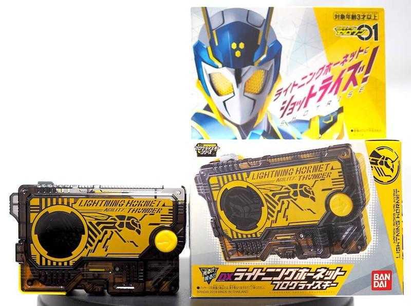 BANDAI 萬代 假面騎士 ZERO-ONE 01 DX 昇華之鑰 進化鑰匙 飛鷹 閃電黃蜂