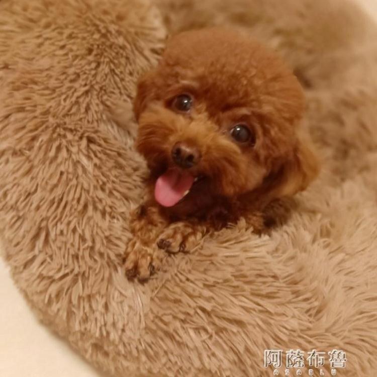 狗窩 狗窩冬天保暖小型犬泰迪四季通用睡覺貓床狗