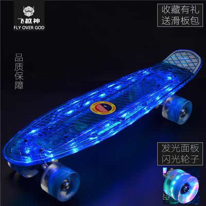 【滑板】滑板初學者兒童青少年男女生四輪專業劃板成年雙翹短板成人滑板車