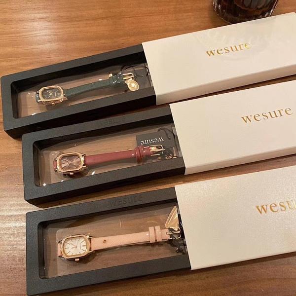 韓國wesure手錶正品女生復古小錶盤簡約氣質簡約小眾ins港風方錶 向日葵生活館