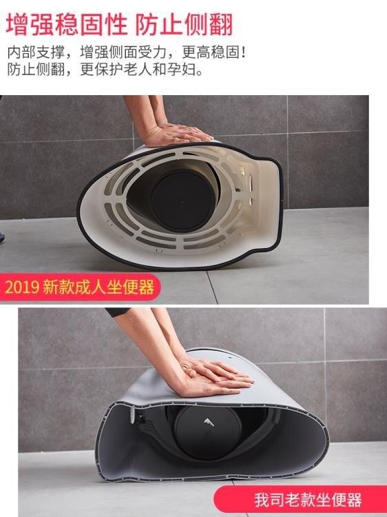 可行動馬桶孕婦坐便器家用便攜式痰盂家用成人老人尿桶盆大便椅