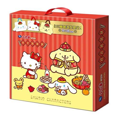 三麗鷗家族脆笛酥禮盒320G【愛買】