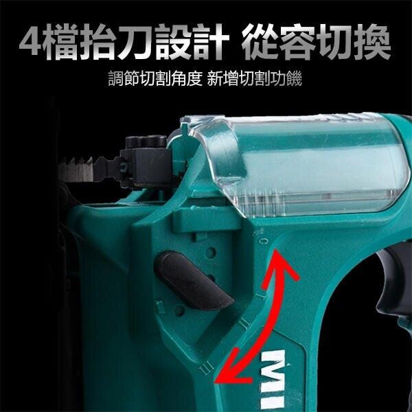 鋰電曲線鋸附座充 鋰電電鋸 四擋抬頭 切割鋸 手提木工鋸 家用拉花鋸 切割機 電動線鋸機