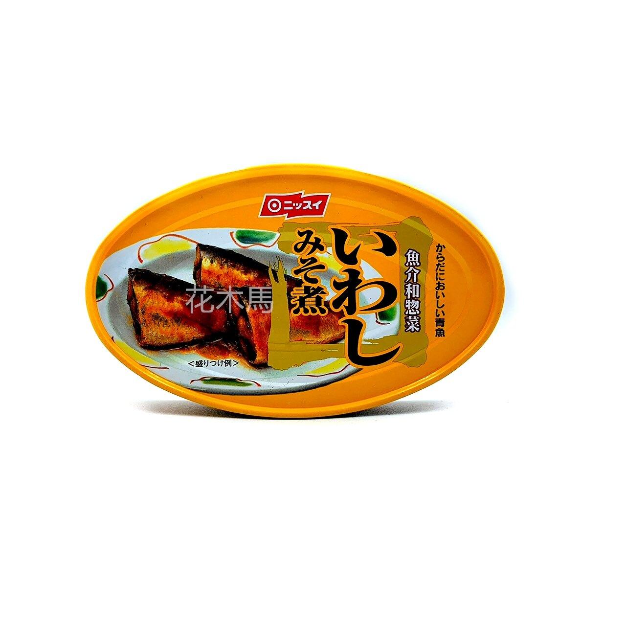 日水沙丁魚(味付) 日水沙丁魚(味噌煮) 味付沙丁魚 味噌煮沙丁魚 日本罐頭