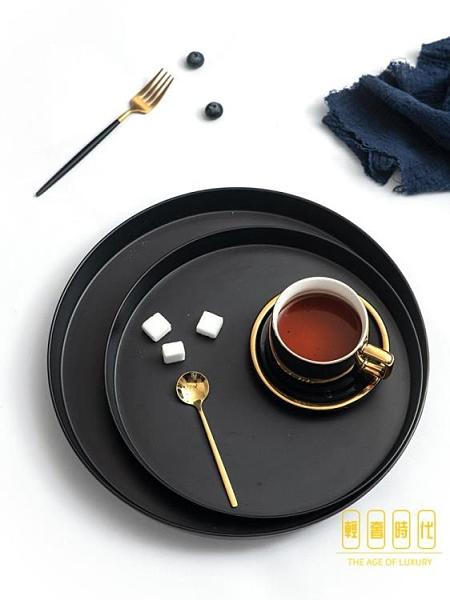 水果盤北歐托盤家用圓形水杯茶杯塑料小托盤【輕奢時代】