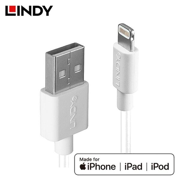 【LINDY 林帝】APPLE認證 LIGHTNING(8PIN) 轉USB傳輸線(1M)