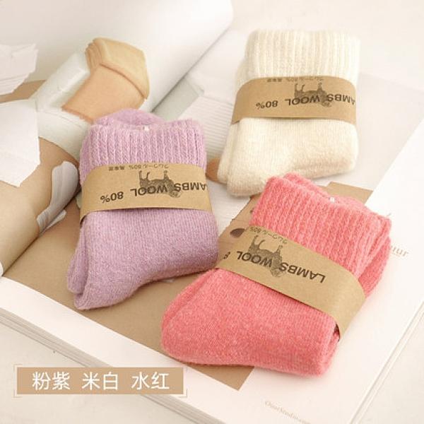 羊毛襪子 羊毛襪子女加絨加厚秋冬季男士中筒超厚冬天毛巾羊絨長襪保暖純棉