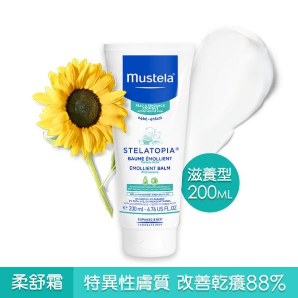 Mustela 慕之恬廊-舒恬良柔膚霜滋養型200ml