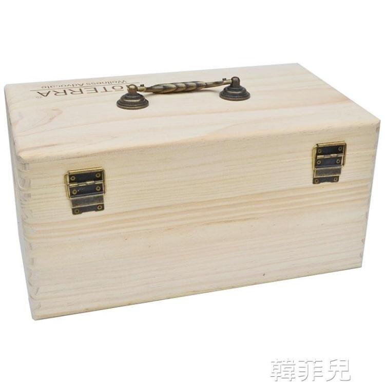 收納盒 大容量精油木盒雙層15ML可放基礎油二層鬆木多功能精油瓶收納盒【快速出貨】