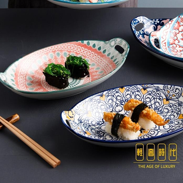水果盤創意雙耳碟子家用歐式陶瓷西餐烤盤【輕奢時代】