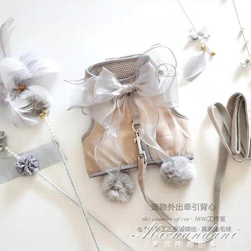 MOG 寵物牽引繩衣服兩用四季貓咪小型犬狗外出透氣網面仙女蝴蝶結