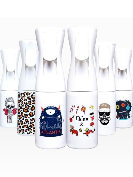 噴壺瓶 消毒小噴壺噴霧瓶高壓細霧化空瓶噴壺化妝補水噴水壺清潔專用