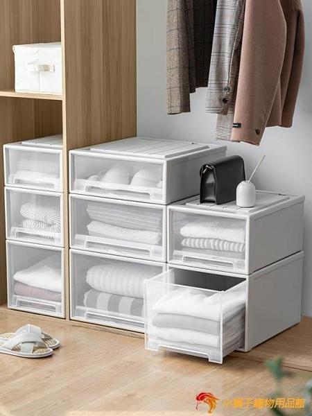 3個裝 衣服儲物箱收納箱抽屜式透明收納柜內衣收納盒衣物整理箱【小獅子】
