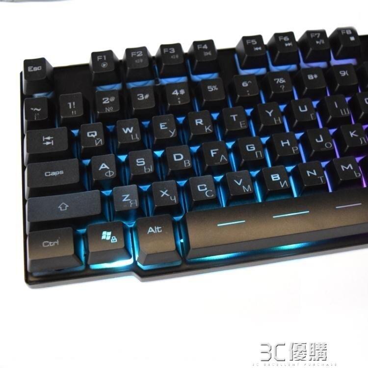 筆電鍵盤 電腦筆電台式機俄文背光有線標準鍵盤