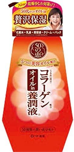 【樂敦 ROHTO】50惠 養潤豐澤養髮精華  一般款  230ml