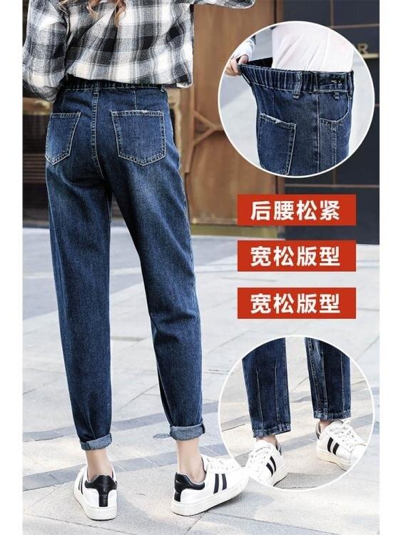 牛仔褲寬鬆牛仔褲女子老爹新款高腰大碼胖mm秋冬季鬆緊直筒蘿卜 寶貝計畫
