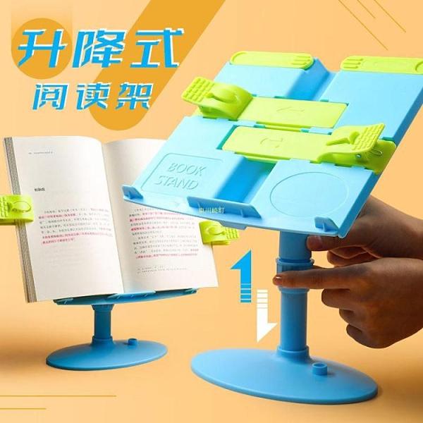 書立讀書閱讀架可伸縮學生簡易桌上書課桌擋夾板高中生簡約夾書器 快速出貨