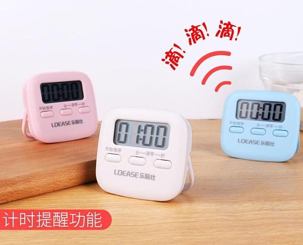 計時器 計時器廚房ins簡約做題鬧鐘時間管理器電子秒表倒定時提醒器學生【快速出貨八折搶購】