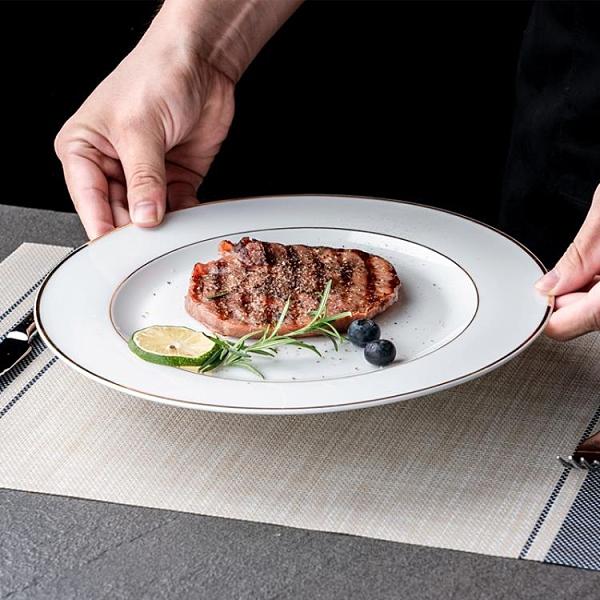 西餐盤 家用牛排盤子白色金邊輕奢骨瓷牛排餐盤北歐西餐餐盤平盤【快速出貨八折下殺】