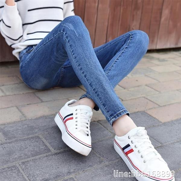 牛仔褲 牛仔褲女褲子年夏季新款中年婦女四十歲媽媽裝顯瘦九分小腳褲 星河光年