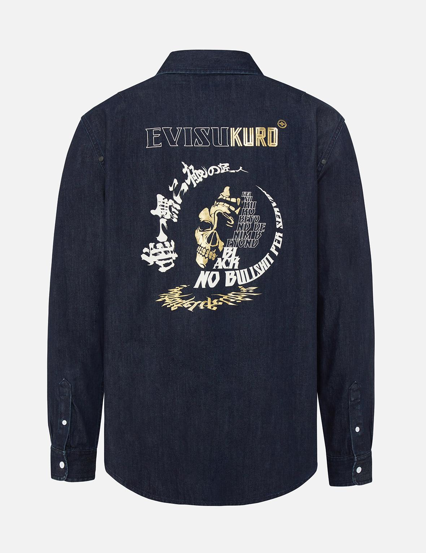 Hannya Skull Print Denim Shirt