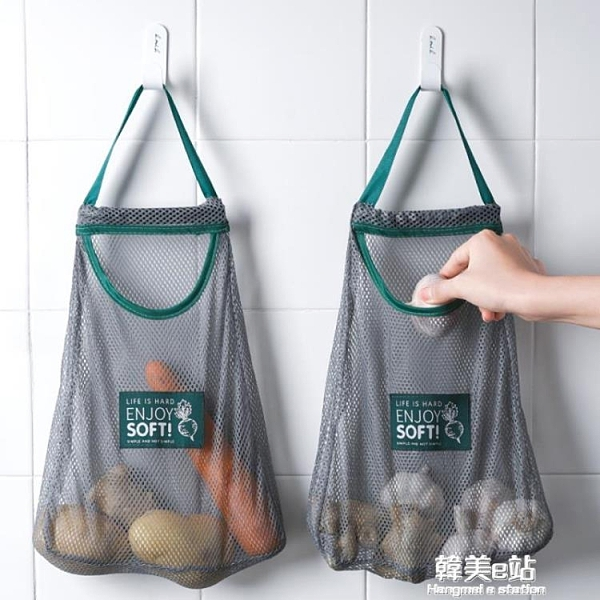 可掛式大蒜掛袋網袋廚房生姜洋蔥果蔬蒜頭收納袋多功能鏤空手提袋 韓美e站