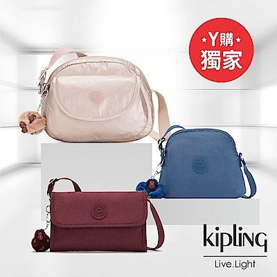 [限時搶] Kipling知性典雅百搭造型包(後背/側背多款任選均一價)