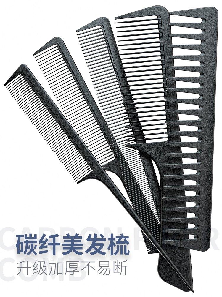梳子女士專用長發尖尾梳家用美發專業理發男防細齒密頭梳靜電梳