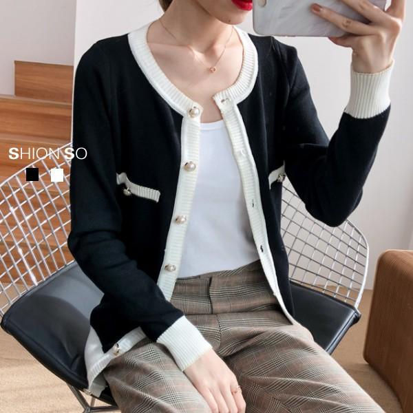 美衣妍色中大尺碼【B7314】名媛風氣質款排扣外套