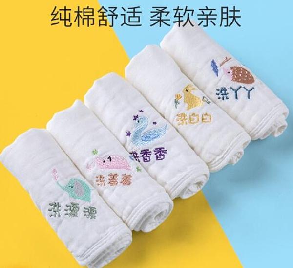 兒童手帕 口水巾純棉超軟小方巾寶寶洗臉巾手帕兒童用品紗布毛巾【快速出貨八折鉅惠】