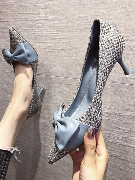高跟鞋 高跟鞋女2021新款韓版百搭尖頭蝴蝶結細跟編織單鞋名媛氣質女鞋子【快速出貨八折鉅惠】