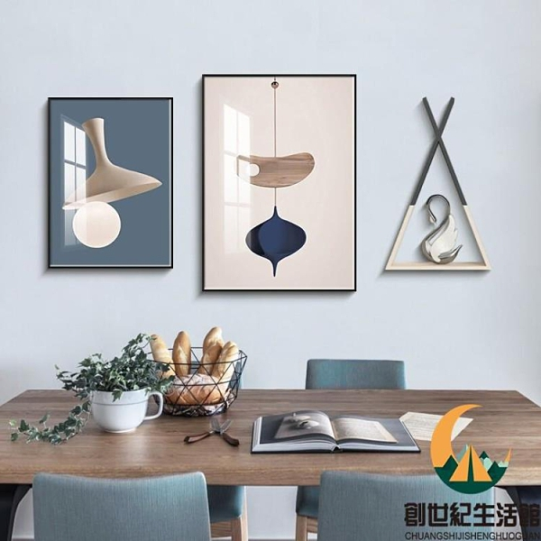 現代餐廳裝飾畫客廳壁畫背景墻掛畫【創世紀生活館】