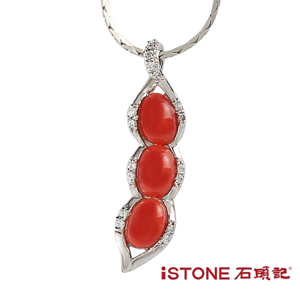 紅珊瑚項鍊-瑚光珊色-吉祥福豆 石頭記