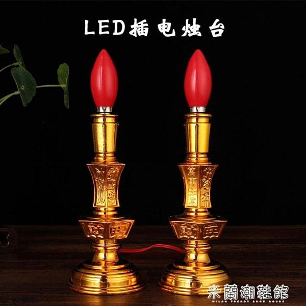 供佛燈 財神燈蠟燭燈家用供佛燭臺佛前供燈led電子蠟燭長明燈招財佛燈 618大促銷