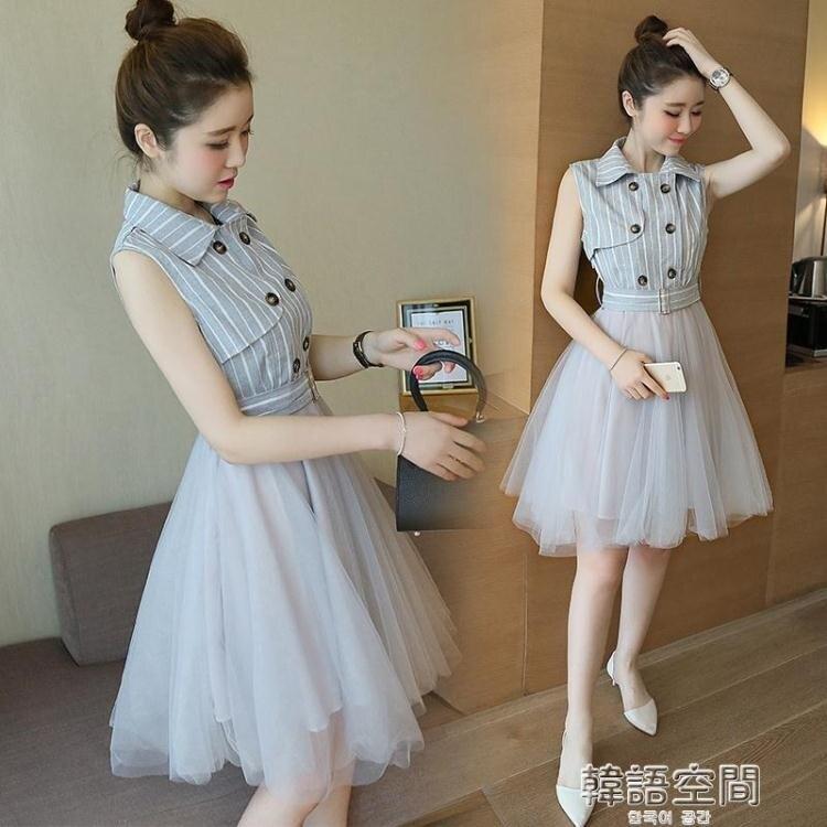 夯貨折扣! 甜美修身顯瘦襯衫領假兩件韓版無袖網紗蓬蓬裙洋裝