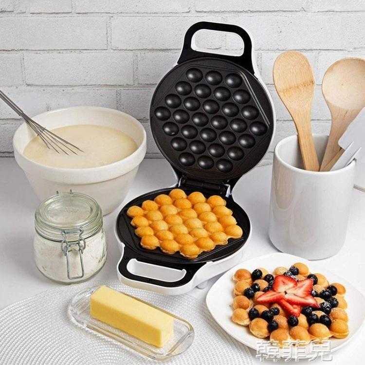 雞蛋仔機 米凡歐斯香港家用雞蛋仔機 雞蛋餅烤機 QQ電蛋仔機 電熱蛋仔鍋