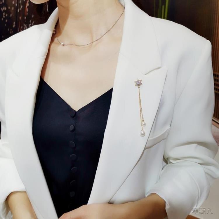 胸針 流蘇胸針女防走光領口別針裝飾創意百搭壓襟暗扣掛件開衫固定扣