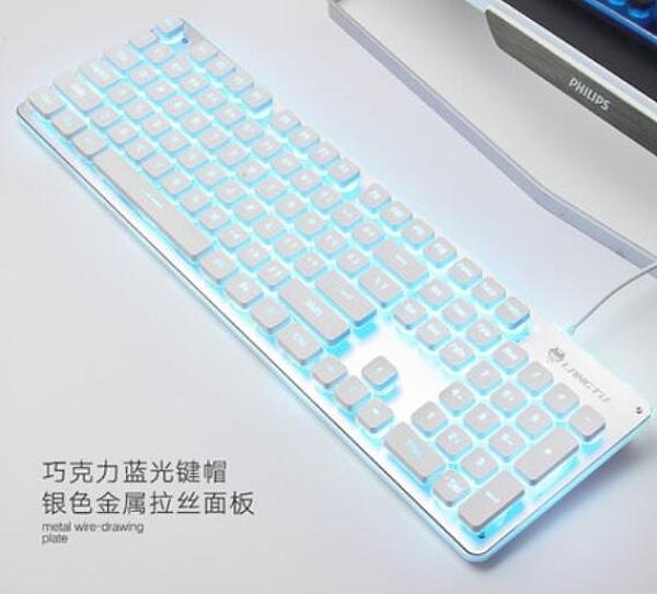 鍵盤 鼠標套裝靜音無聲薄膜電競游戲筆記本電腦女生打字辦公專用【快速出貨八折搶購】