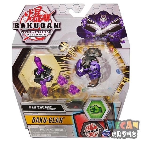 爆丸 BP2-041 山林巨魔 Ultra 武裝組 (闇) BAKUGAN BALL 17254