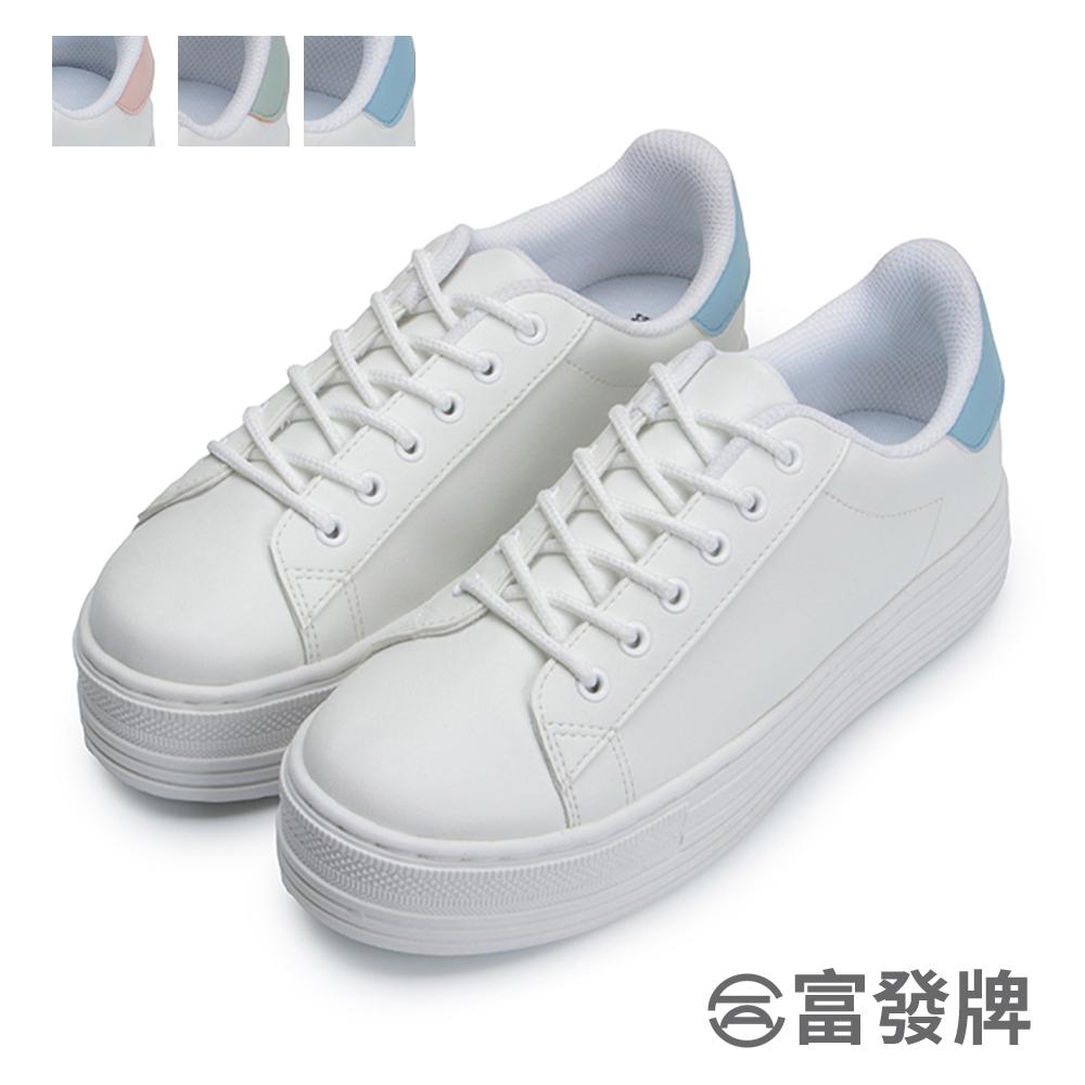 撞色休閒厚底小白鞋-白綠/白藍/白粉 1CK64