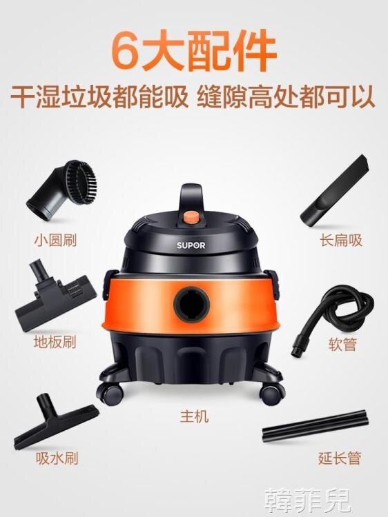 商用吸塵器 蘇泊爾吸塵器家用小型掌上型大吸力裝修車用大功率工業除?吸塵機【母親節禮物】
