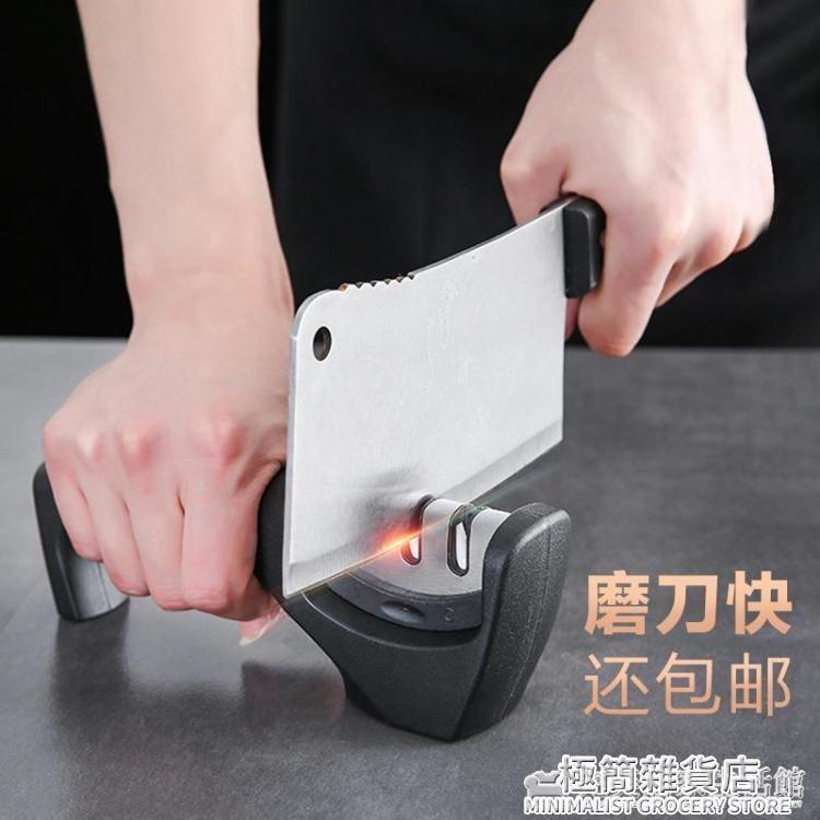 【特價上新】家用快速磨刀器磨刀石家用菜刀磨刀棒磨刀定角磨刀神器廚房小工具