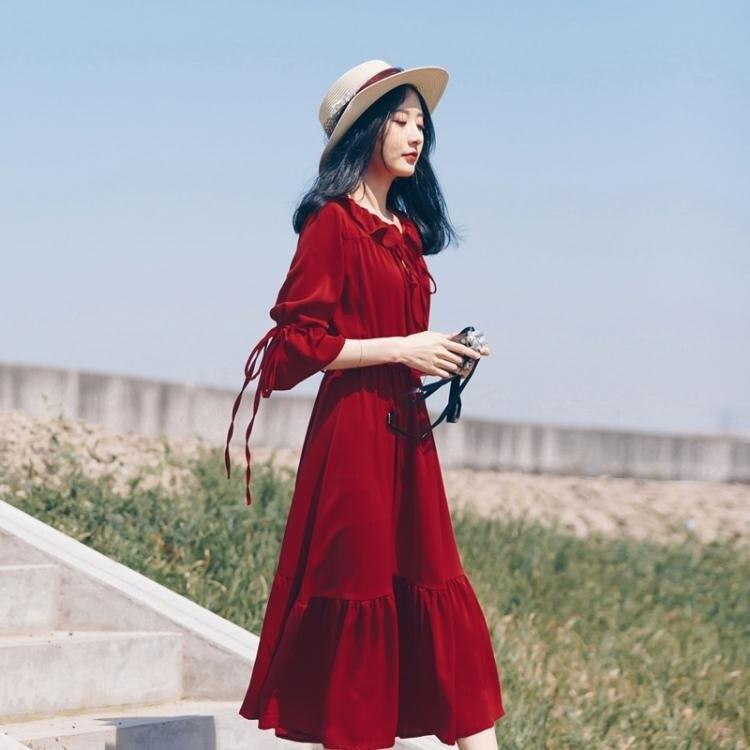 夯貨折扣! 洋裝 紅色雪紡洋裝秋季2020新款法式桔梗裙顯瘦長袖氣質小個子裙子女