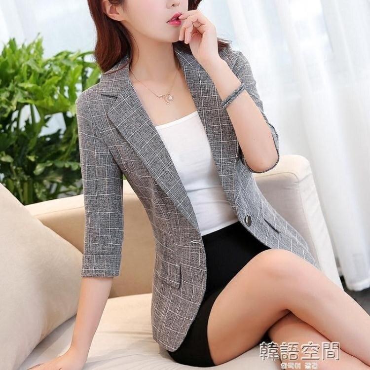 夯貨折扣! chic格子小西裝女韓版短款薄外套七分袖2020秋裝休閒復古西服修身