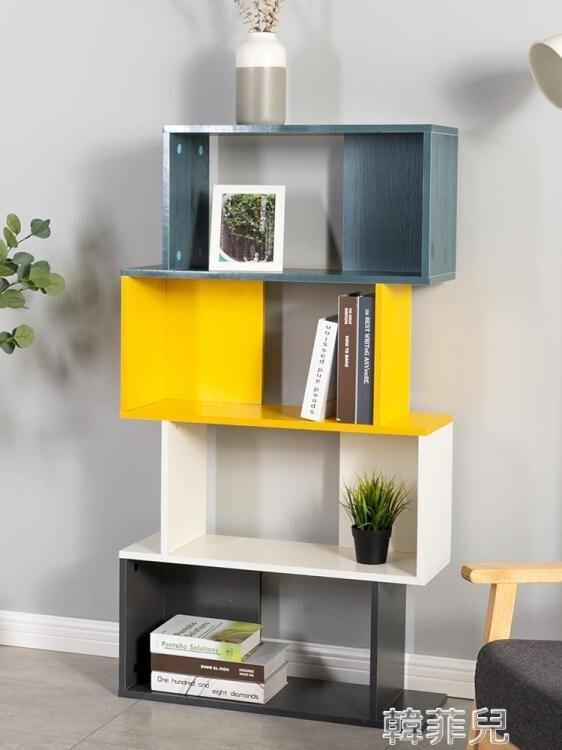 書架 北歐書架創意簡約兒童置物架客廳收納架辦公室書架地中海組合書櫃【快速出貨】