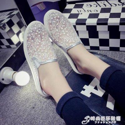 包頭拖鞋女夏平跟外穿韓版學院新款風懶人涼拖鞋平底網布透氣新女鞋SJ036